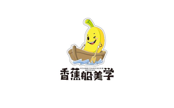 【卡通】LOGO设计品牌千树定位图片征集原型外包精修人像
