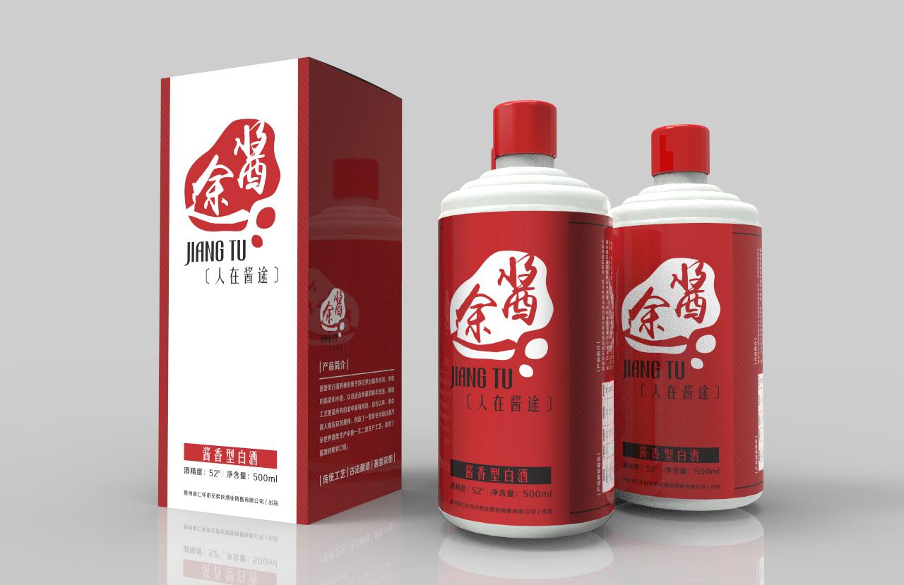 包装设计logo设计VI设计产品包装设计茶包装食品包装插画