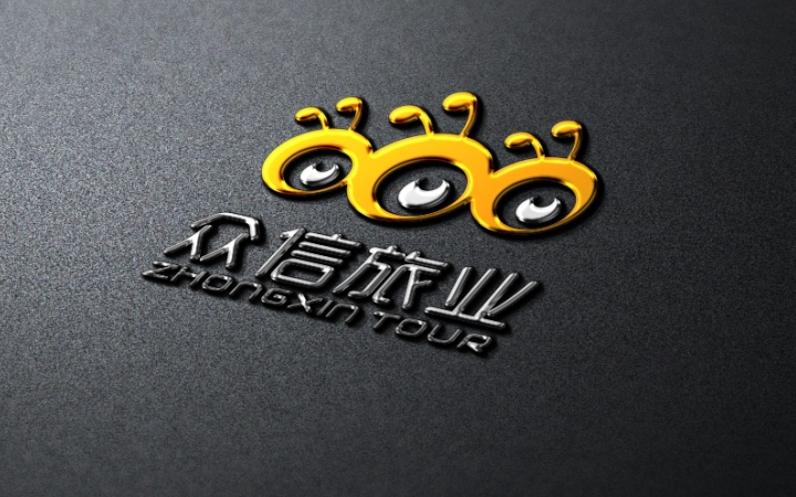 logo设计 两位设计总监,5套设计方案,选择一套修改到满意