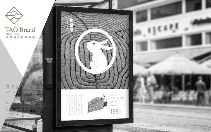 向与涛画册设计餐饮企业彩页宣传册设计宣传品宣传单设计海报设计
