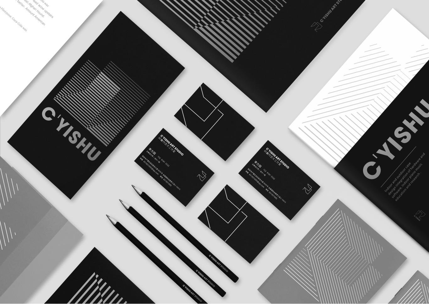 电商VI设计公司vi设计服装店vi视觉设计导视设计旗帜设计