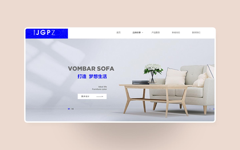 网页UI设计|网站页面设计|企业官网设计|前端定制|网站建设