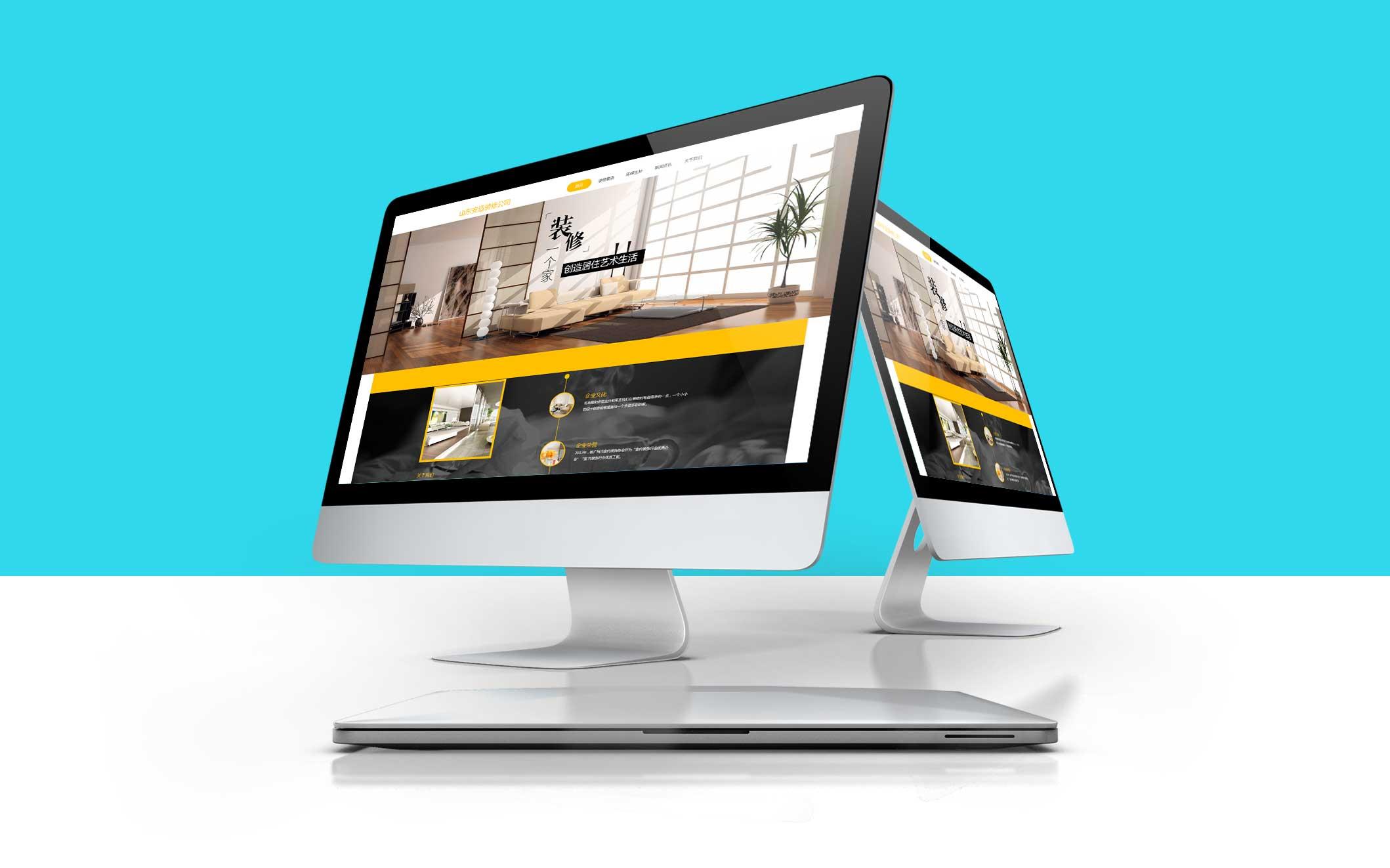网站建设网站定制开发/企业网站建设官网/制作网站优化手机定制