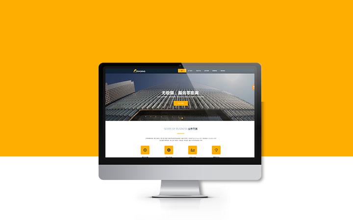 商城网站|商城建设|电商网站|微商城|商城小程序|网站开发