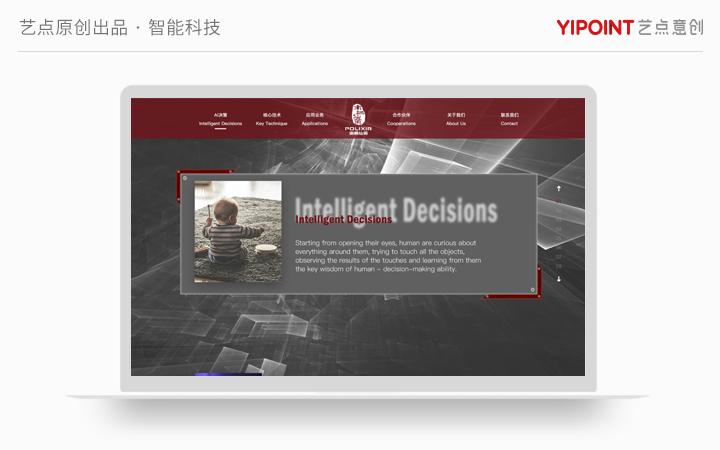 python开发数据处理IOS开发管理系统软件数据采集教育