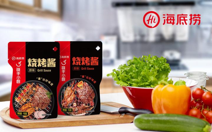 原创插画食品特产品手绘零食茶叶阿胶化妆品中国风包装盒袋设计师