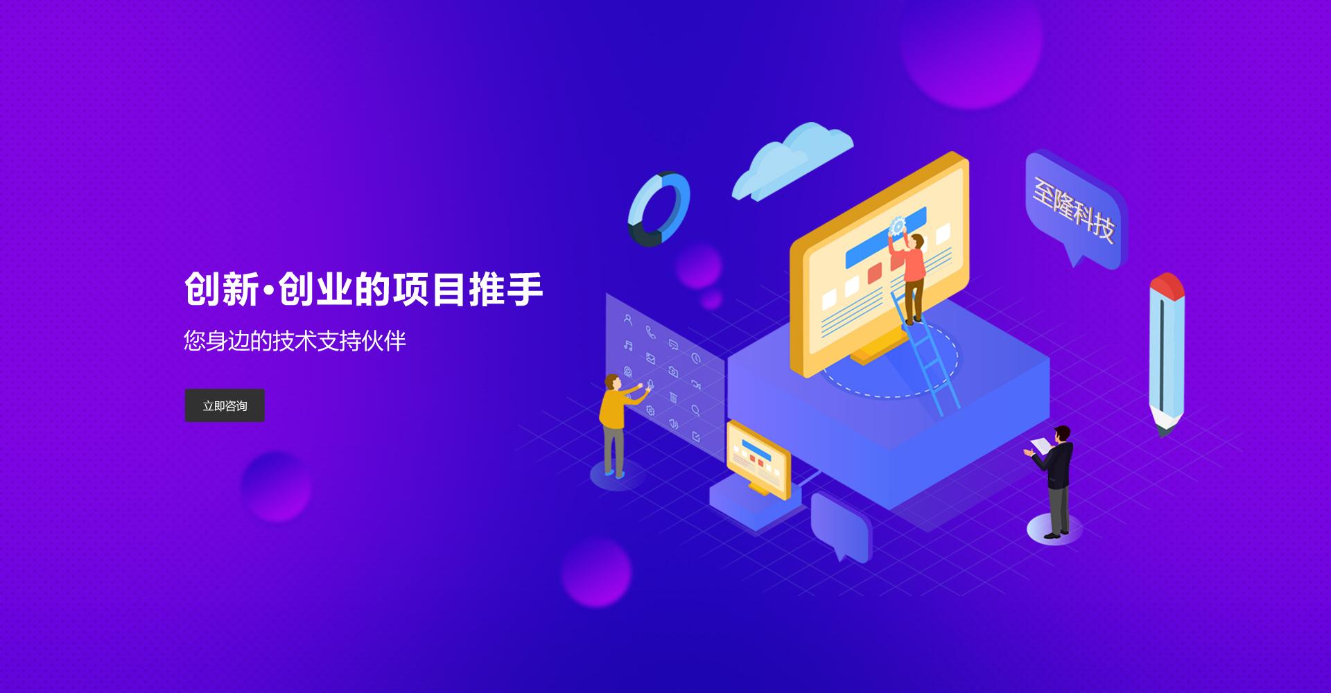 【区块链软件系统定制开发】平台源码/app/网站制作开发外包