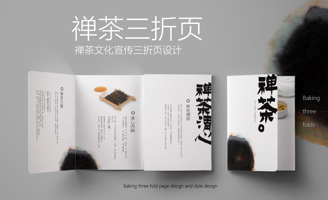 广告设计海报设计宣传册设计企业画册设计商务会刊菜谱设计海报
