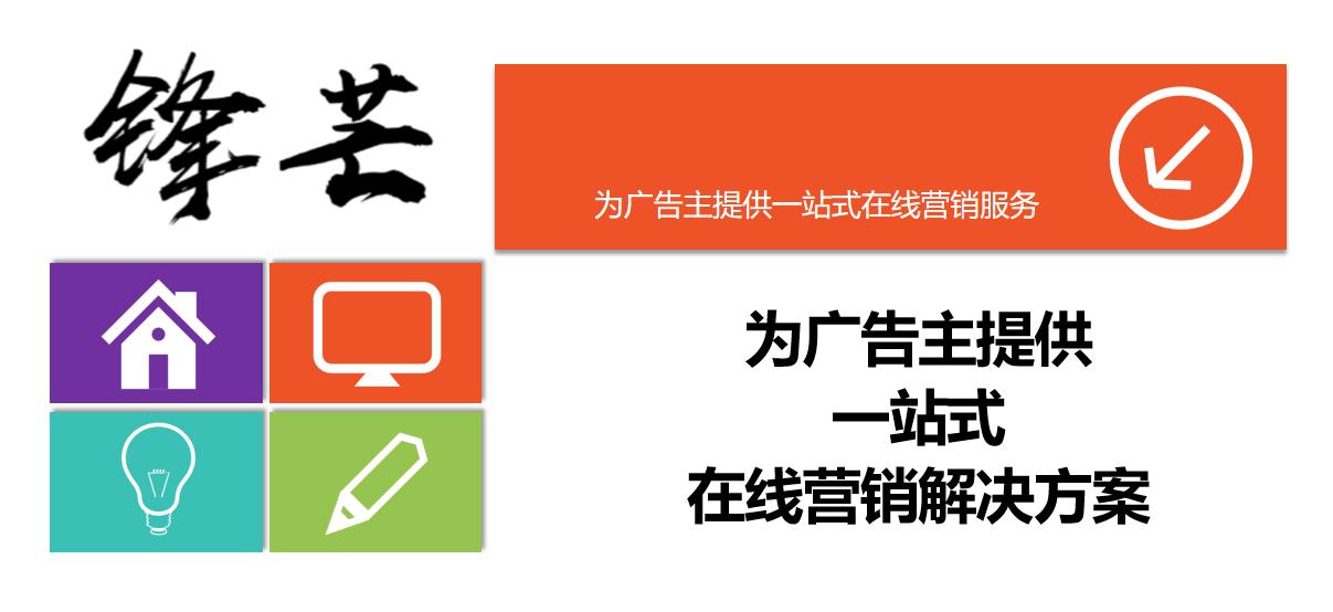 视频营销抖音脚本快手爱奇艺优酷B站土豆直播推广粉丝广告投放