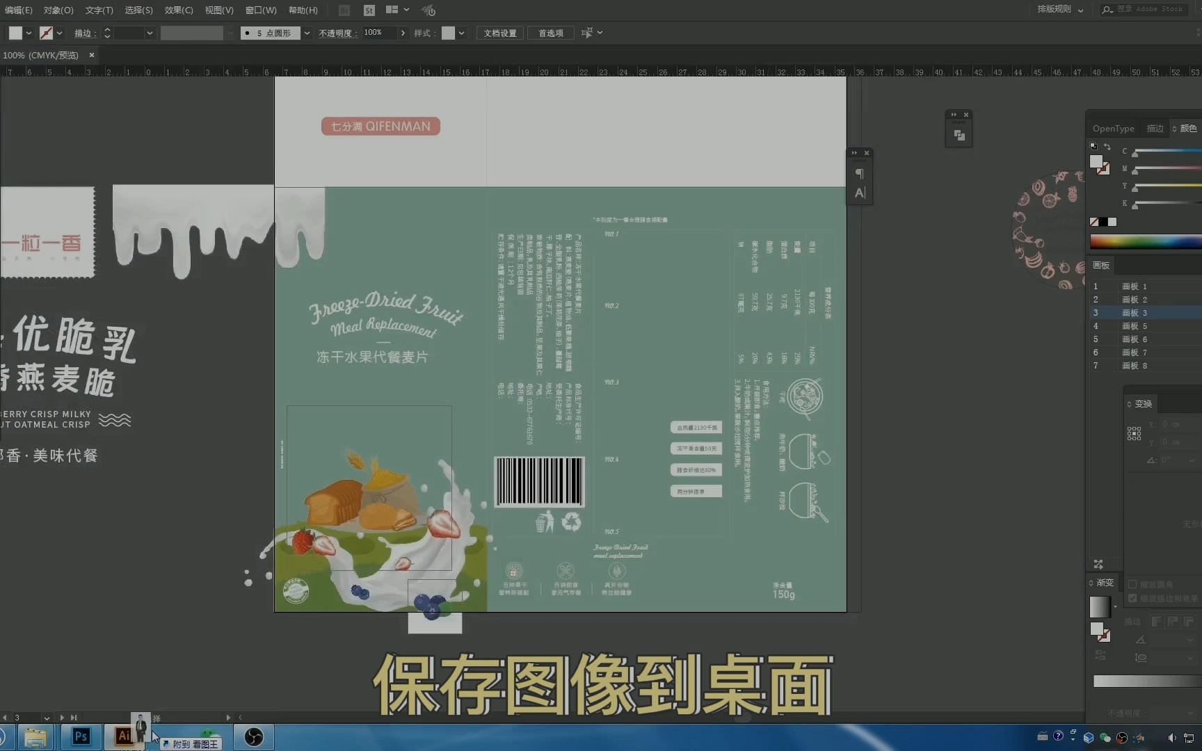 高级广告宣传品画册手册双面易拉宝宣传片展架插画电名片微信PS