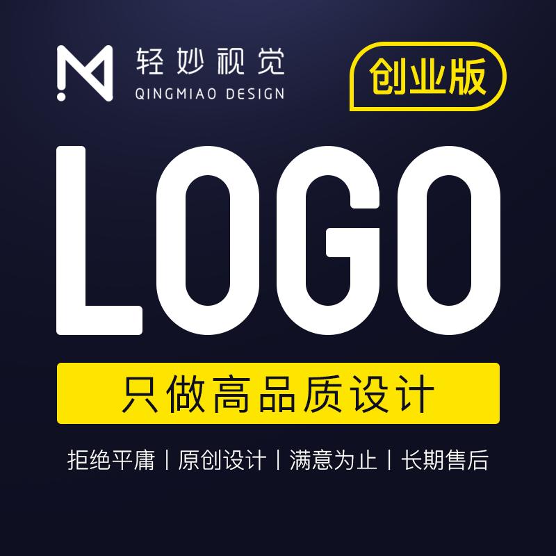logo商标标志品牌网站图标设计手机app微信小程序icon