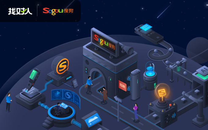 【找对人】产品-UI界面设计一站式,一线大厂团队服务免费试稿