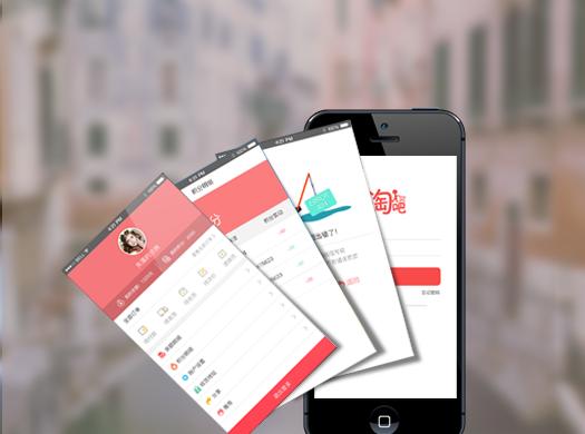 b2cB2C商城app定制开发