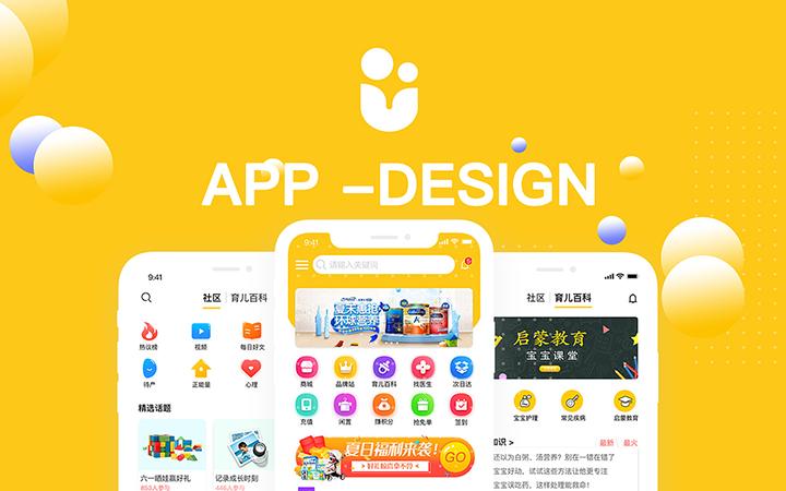 手机wap母婴开发设计小程序免费看书小程序母婴用品婴幼儿设计