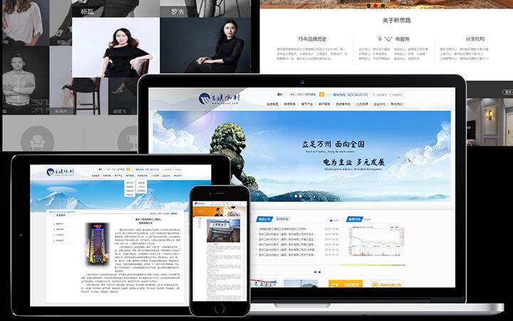 营销推广网站电商网站电商平台商城开发商城网站微商城单用户商城