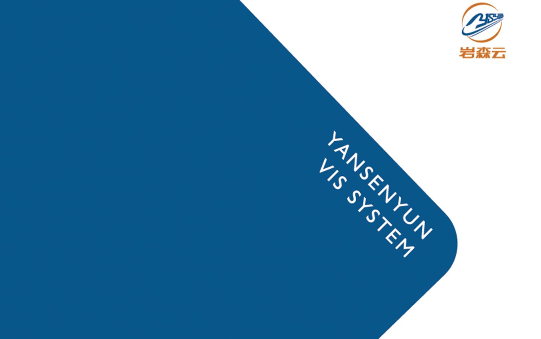 VI导视 VI全套 VI升级logo商标设计