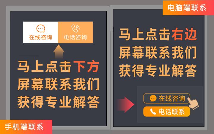 即时通讯/仿微信/聊天软件app/im/红包扫雷/定制开发