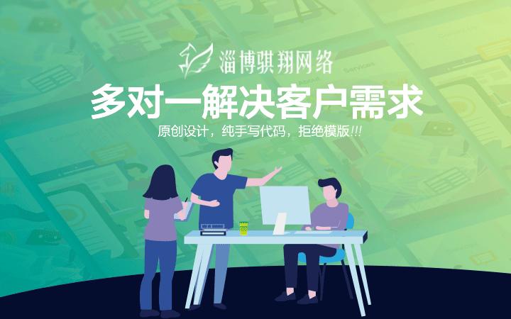 微信小程序开发 小程序商城 企业内部管理软件定制 php开发
