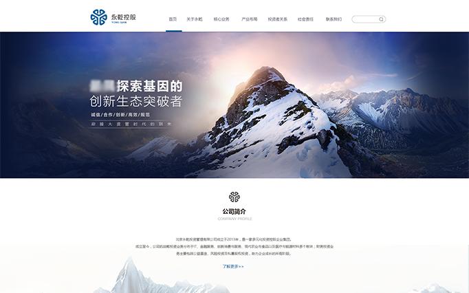 网站建设|企业官网|网站定制开发|前端开发|网站|网页设计