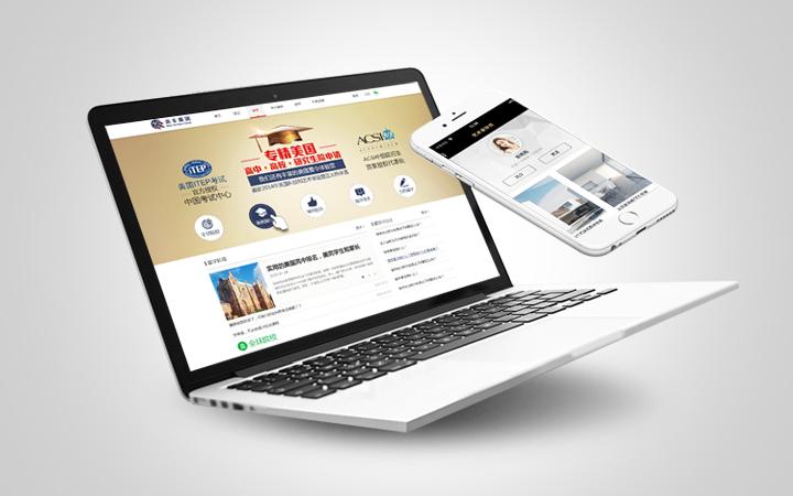 网站建设上海网站建设网页设计官方品牌网站建设设计