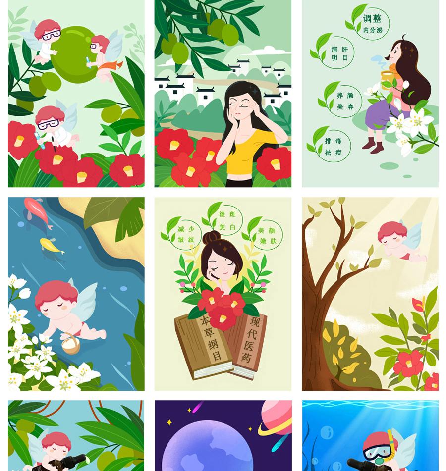 _插画动漫画人物卡通游戏CG商业外包手绘场景绘本游戏设计定制12