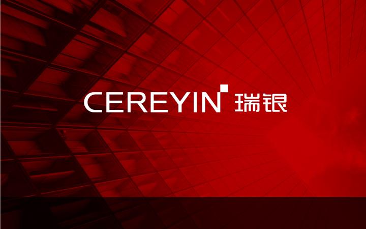 品创行业标志logo设计旅游酒店民宿餐饮运输服务物业租赁物流