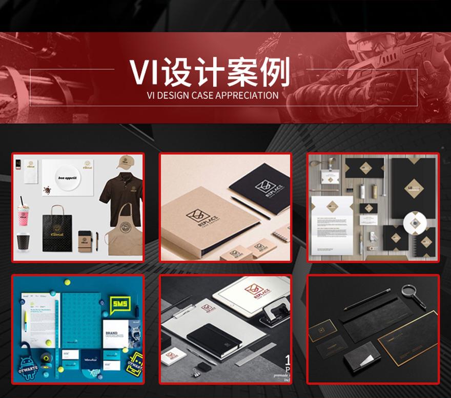 彩色黑白红色企业酒店媒体摄影教育胸卡会展员工PVC设计