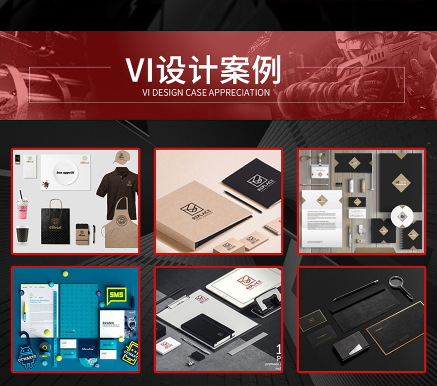 品牌企业公司绿色系紫色系粉色系灰色系棕色系银色系vi系统设计