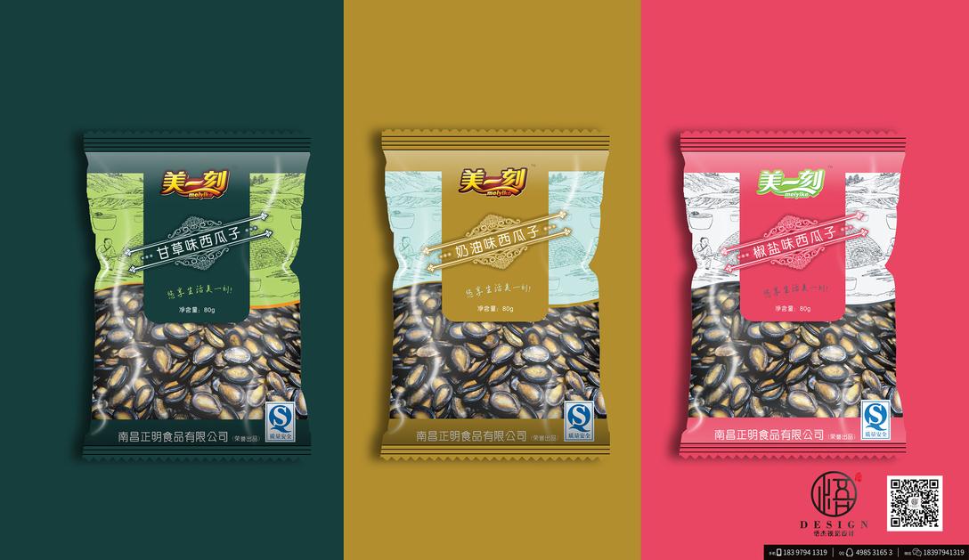 包装袋设计食品包装设计标签礼盒设计包装盒包装袋设计瓶贴设计