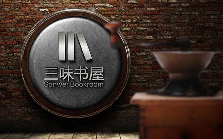 公司logo设计标志设计字体卡通logo设计商标设计光荣文创