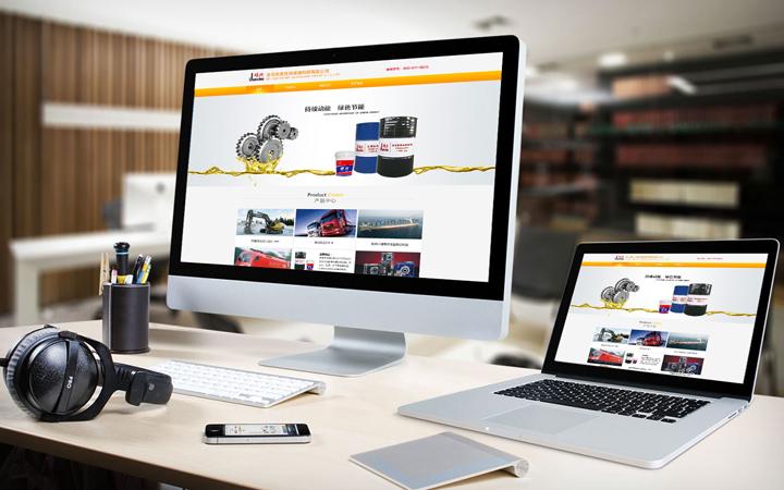 软件开发电商软件开发网页设计商城建设软件定制开发