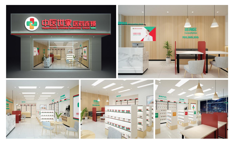 高级空间设计公装效果图经理室家装设计店铺设计餐厅设计购物空间