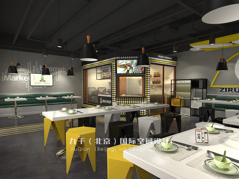 【九千国际】高端餐饮川菜火锅餐饮店铺室内设计装修设计效果图