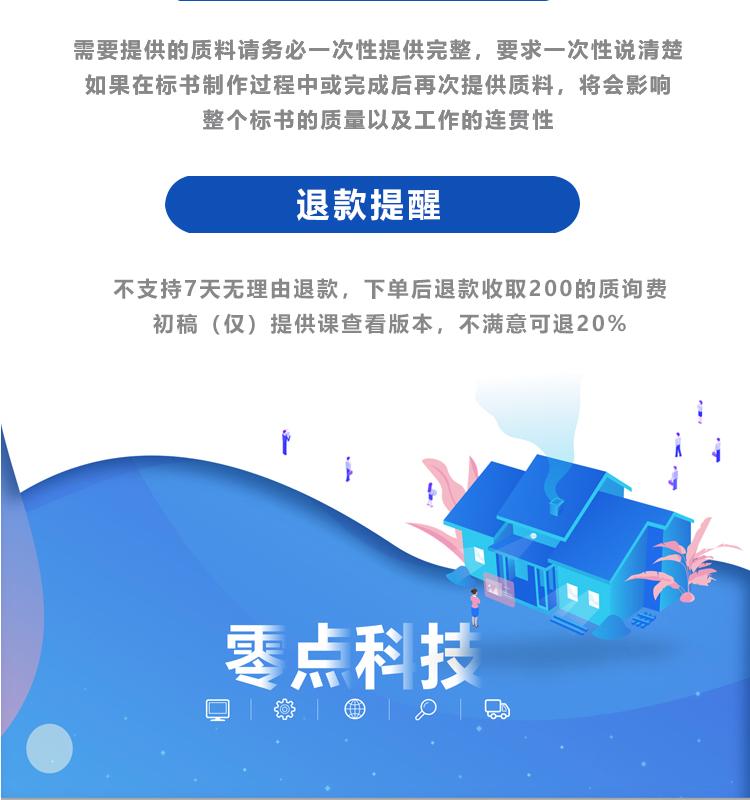 _微信小程序开发定制海外小程序源代码商城电商app定制带后台10
