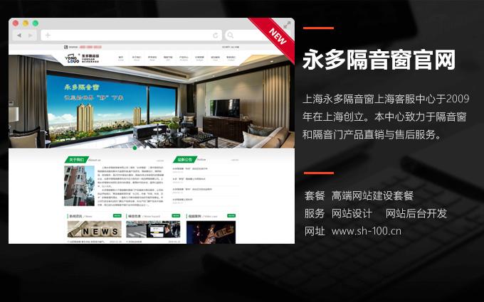 【企业网站建设】网站制作 网站开发定制 网页设计  网站仿站