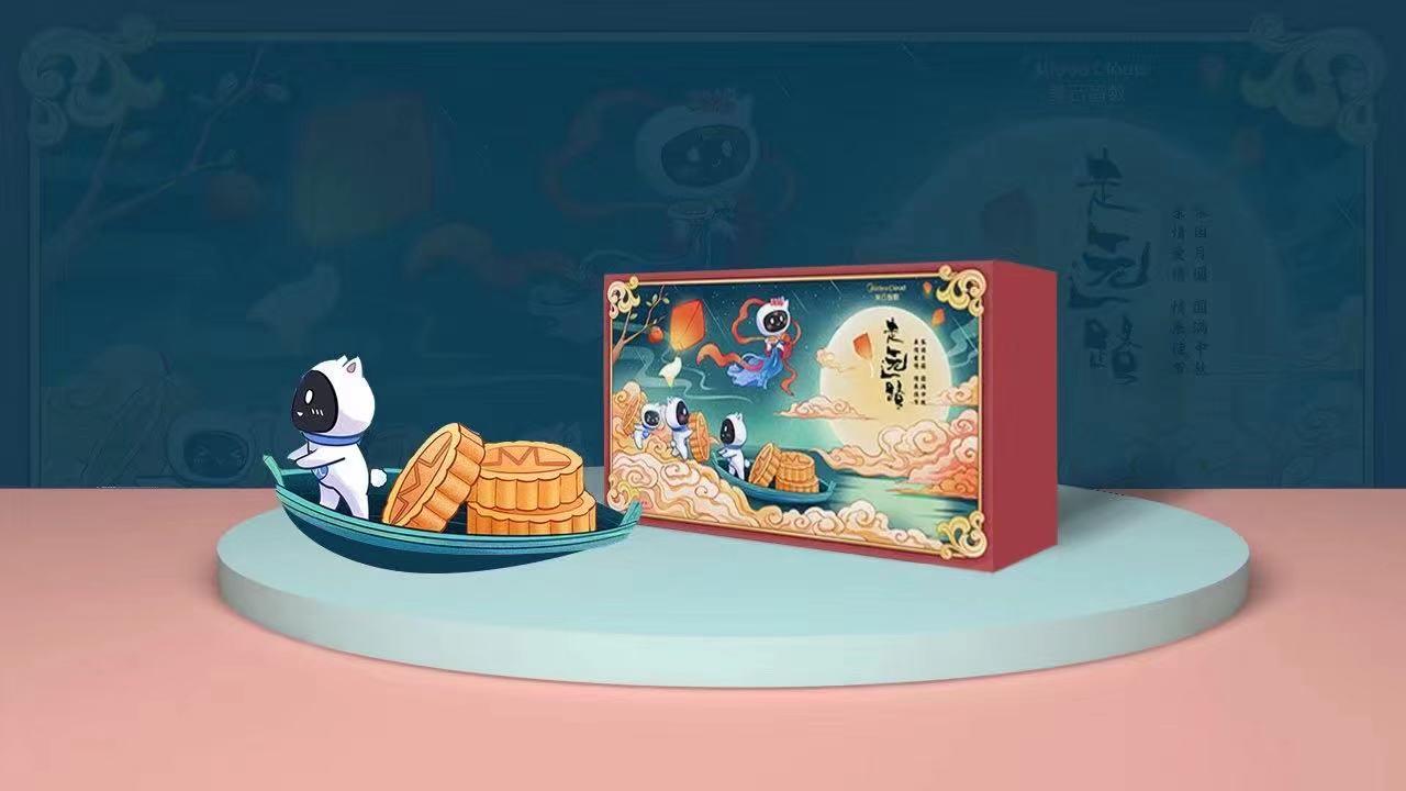 包装设计食品产品化妆品标签瓶贴包装箱包装袋盒平面彩绘礼盒设计