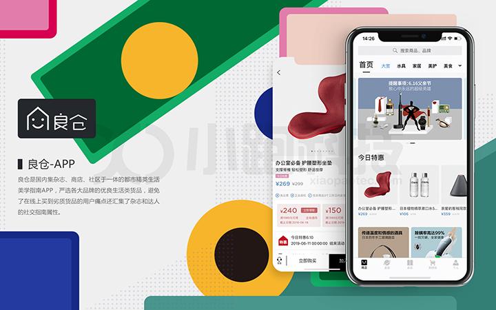 【资讯APP开发】行业门户app开发/整合营销新媒体app