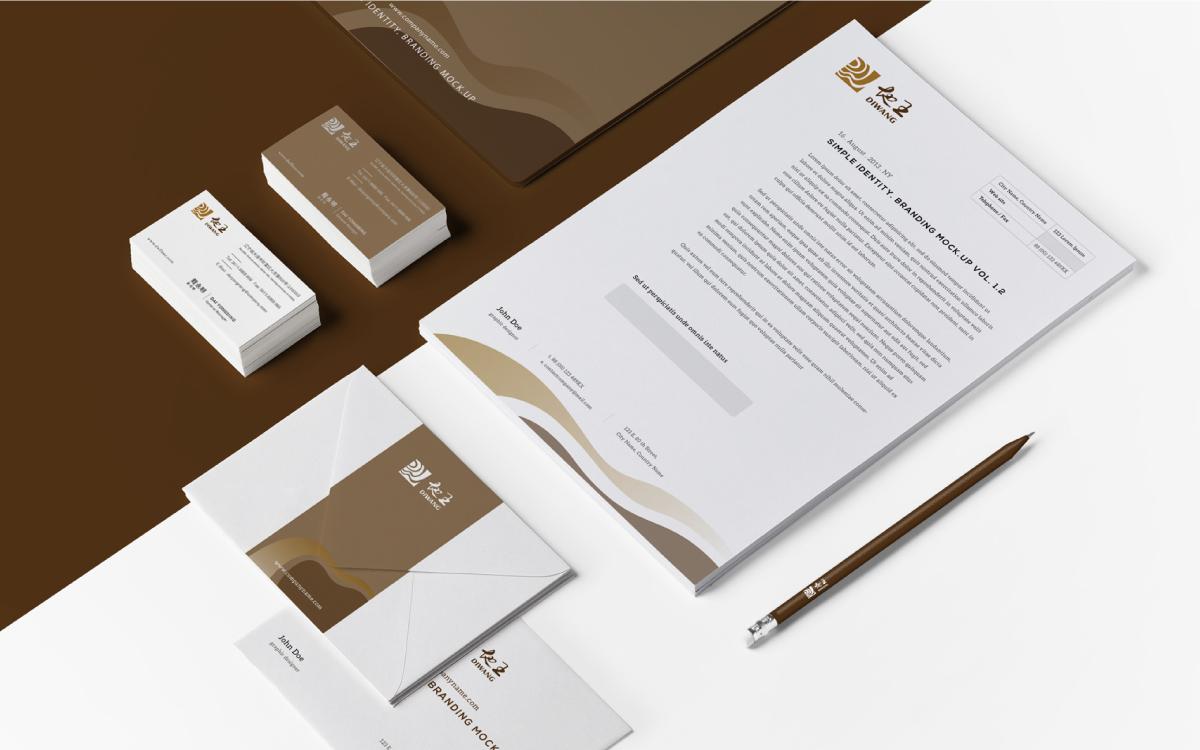 高端品牌vi设计视觉识别系统企业VI系统设计全套VIS设计