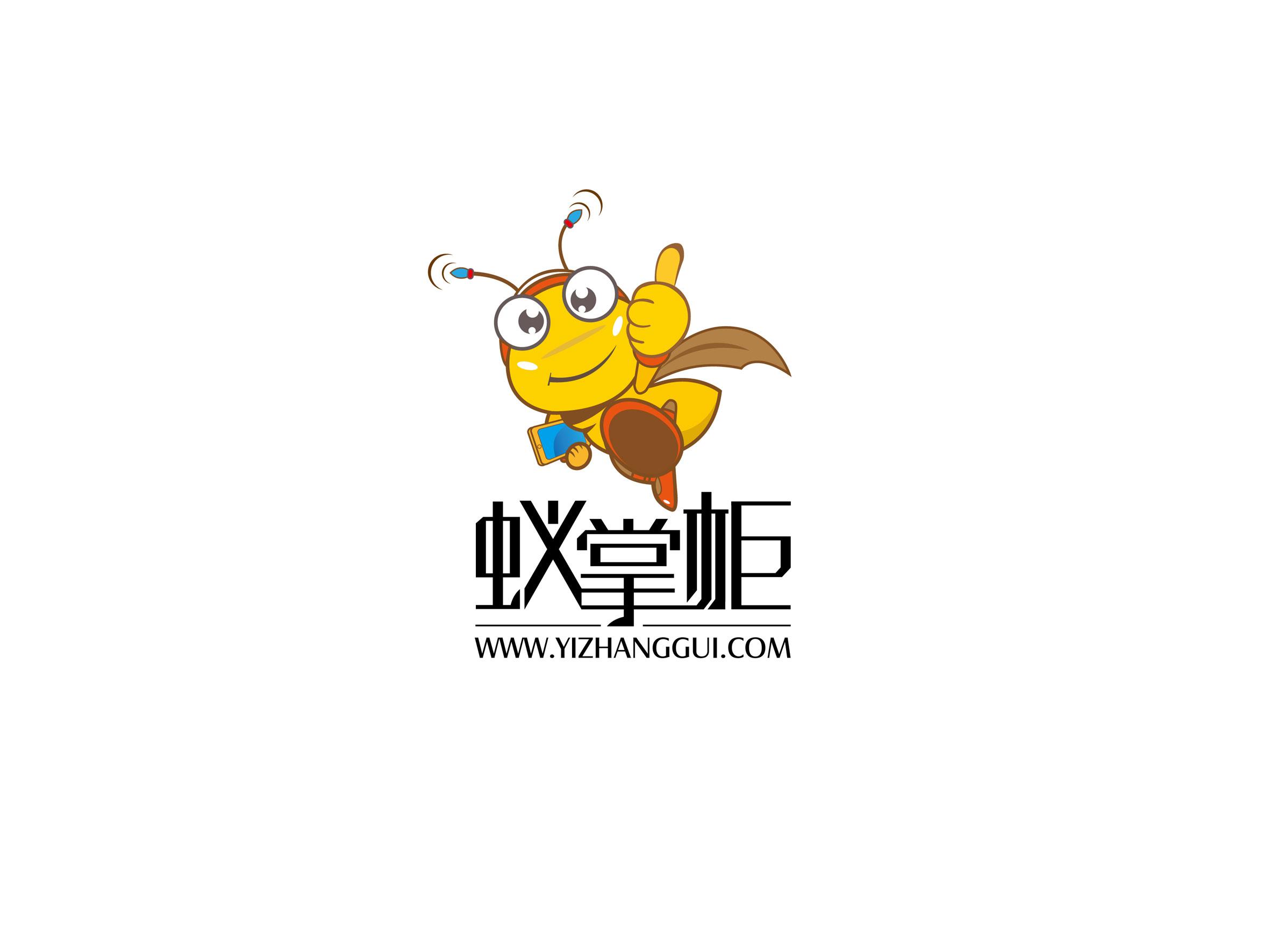 【餐饮科技咖啡店logo设计】小微企业版