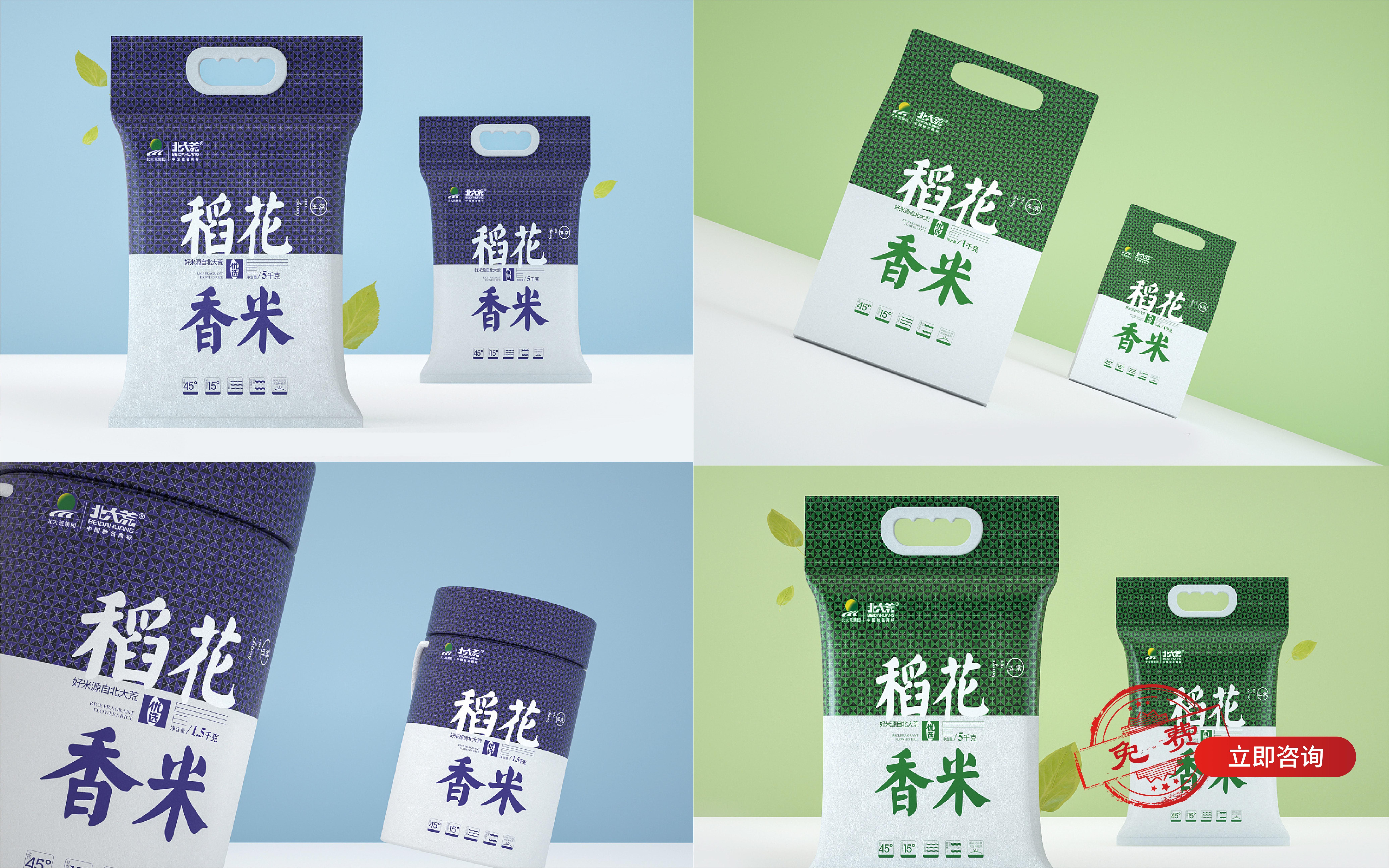【插画包装】礼盒包装瓶贴农业包装农产品农副产品白酒红酒食品