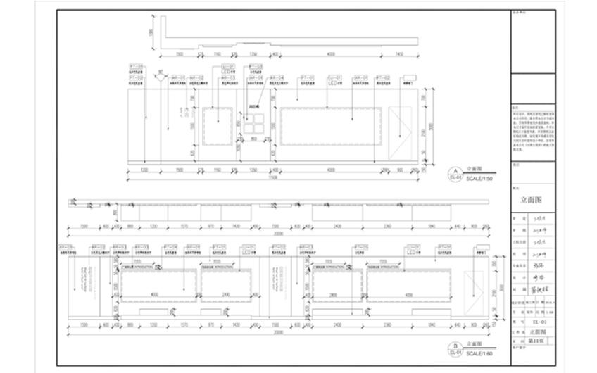 _施工图、钢结构、厂房、电路图、结构设计、建筑设计、水电设计14