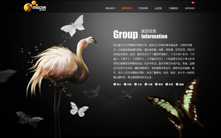 房产网站公司企业网站网页定制设计开发制作建设电脑手机前端后台