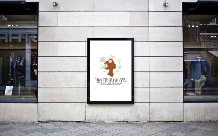 【销量超3万】LOGO设计PS修图字体美工品牌全案图片处理