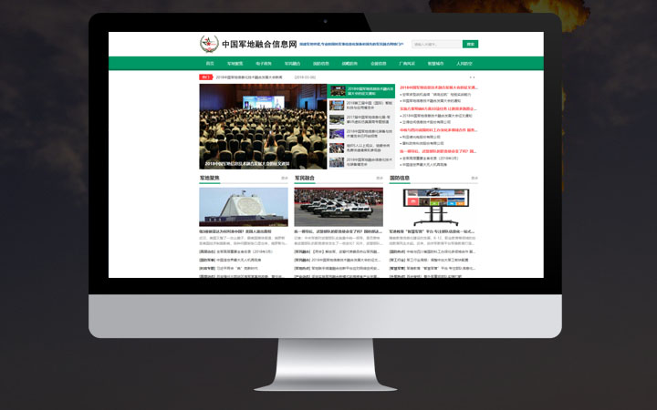 网站建设网站开发 北京企业网站建设 北京网站制作 送空间域名