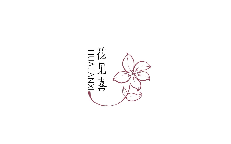 商标设计 字体设计 图标icon 动态LOGO