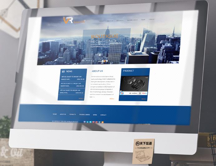 【电脑端+手机端】企业网站建设定制网页设计前端开发制作做网站