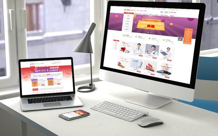 教育网站开发教育培训网站网校系统教育机构网站教育软件教育系统