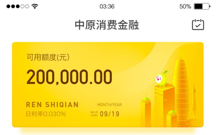 金融服务保险网页设计北京ui设计网站设计界面设计投资p2p