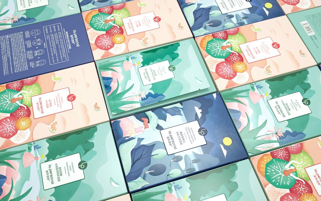 瓶贴不干胶设计茶食品酒水化妆品饮料包装盒设计包装标签设计