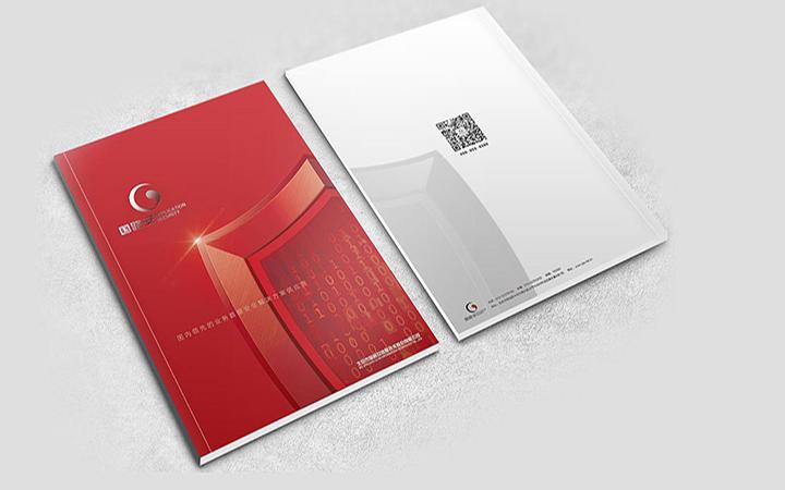 设计公司画册是如何设计的?怎样突出设计特色的